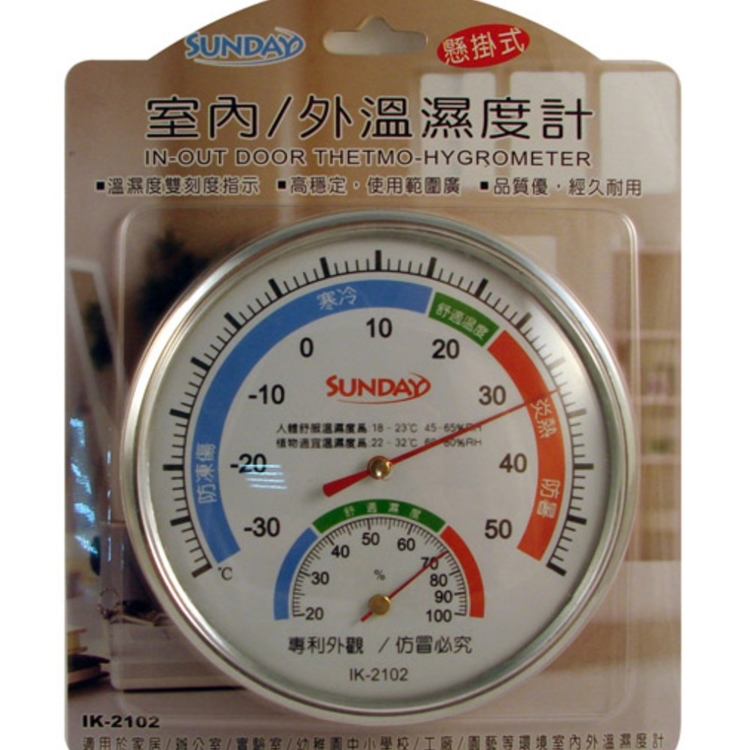 小玩子 SUNDAY 指針型 溫溼度計 兩用 三段顏色 圓盤設計 居家好夥伴 IK-2102