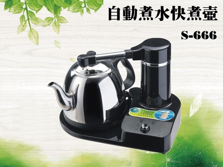 小玩子 台熱牌 自動補水 快煮壺 泡茶組 實用 省電 方便 安全 S-666