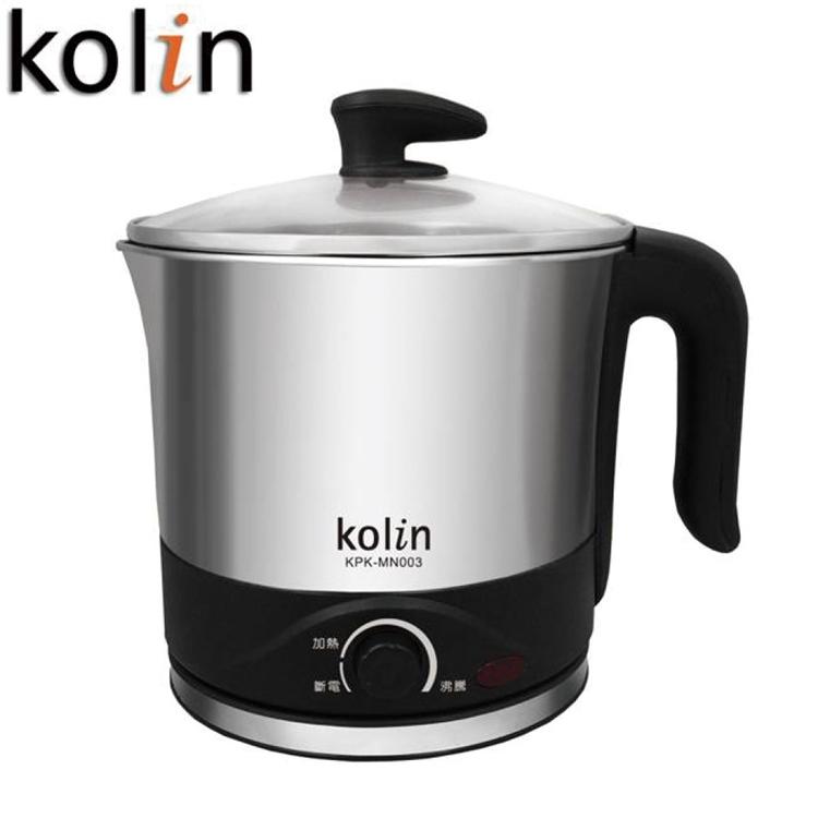 小玩子 Kolin 1.5L 不鏽鋼 美食鍋 自動斷電 清潔 容易 美觀 時尚 KPK-MN003