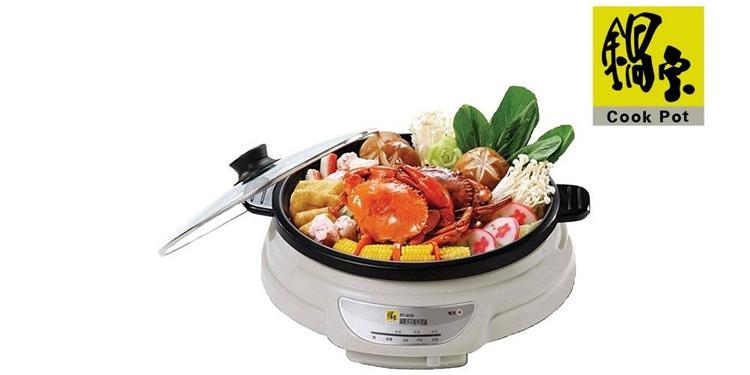 小玩子 鍋寶 5L 多功能 料理鍋 美食鍋 不沾鍋 火鍋 燒烤 美味 溫馨 圍爐 EC-5026