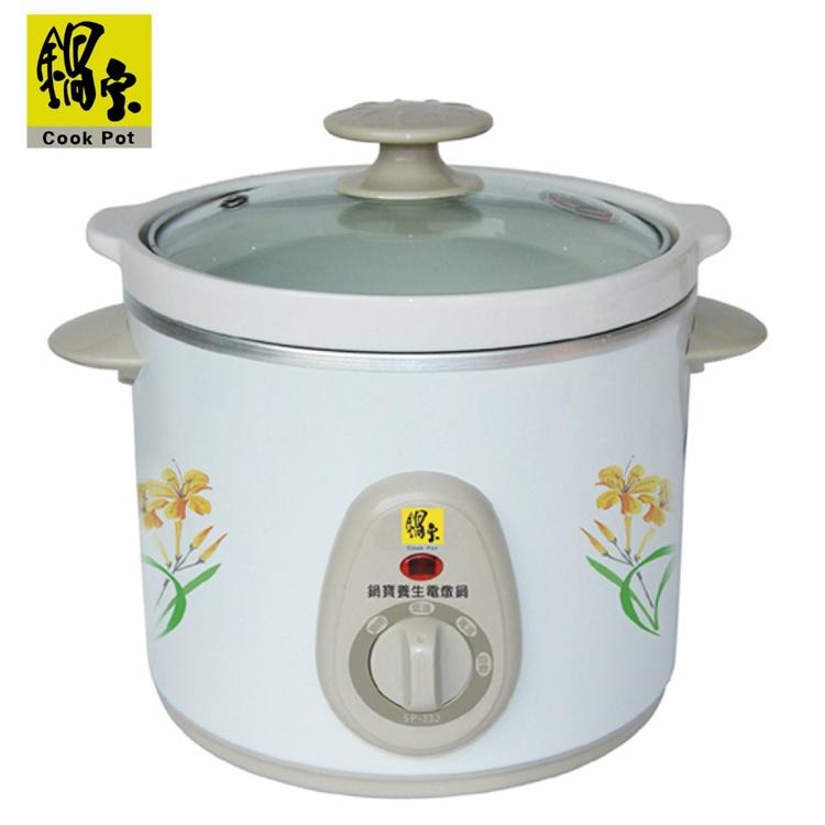 小玩子 鍋寶 2公升 養生電燉鍋 分離式內鍋 家庭 快煮 滷肉 煲湯 煮粥 溫馨發售 SP-280