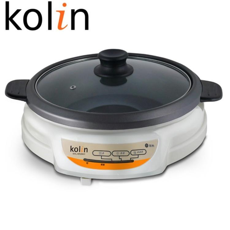 小玩子 歌林 3.6L 多功能 料理鍋 溫控 加熱 火鍋 斷電保護裝置 KHL-MN3601