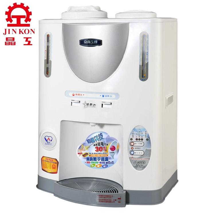 小玩子 晶工 10.5L 節能 全自動 溫熱 開飲機 自動斷電 自動加熱 安全 保溫 JD-3225