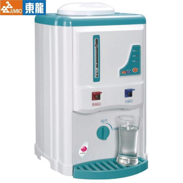 小玩子 東龍 全開水 溫熱開飲機 不銹鋼 自動回復 斷電保護 TE-172