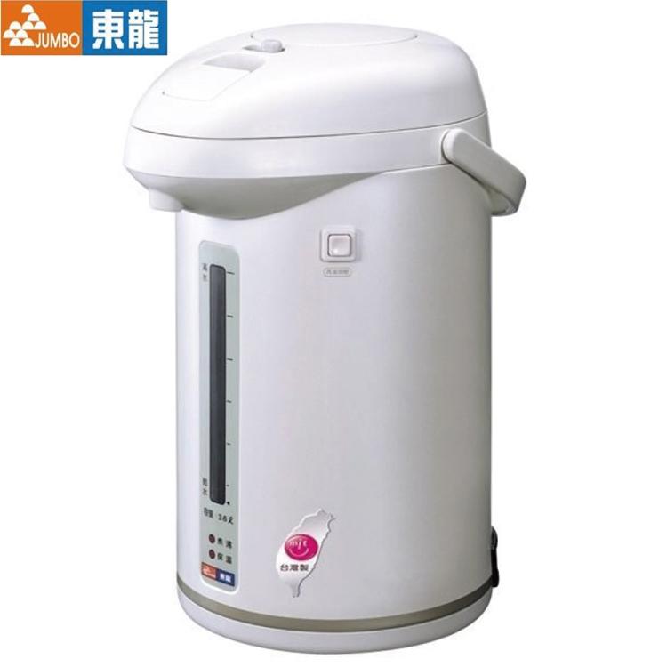 小玩子 東龍 氣壓式電熱水瓶 3.6L 指示表 好清潔 不銹鋼 台灣製造 TE-036H