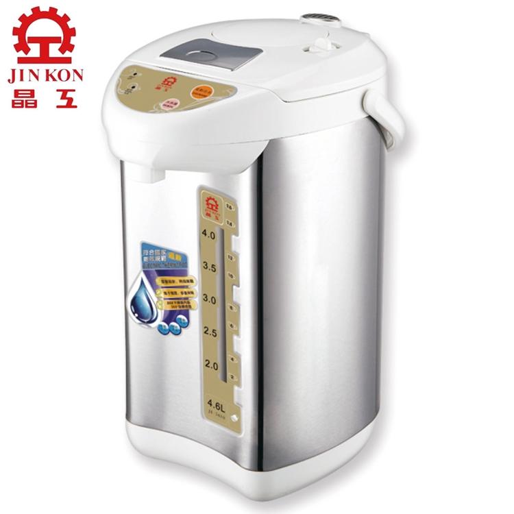 小玩子 晶工 4.6公升 電動熱水瓶 304不鏽鋼 清洗方便 可拆式上蓋 飲水 安全 JK-7650