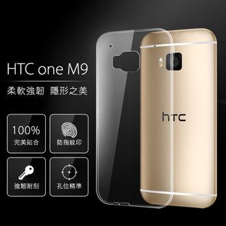 HTC One M9 超薄輕透手機殼 全透明矽膠軟殼 全包防刮 保護套 手機套【N200414】