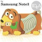 迪士尼 Note3 Note2 可愛人物立體大頭矽膠保護套 手機殼 TPU 保護殼 三星 Samsung N9000 N7100 毛怪 柴郡貓