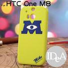 迪士尼 One M8 背影系列立體矽膠保護套 手機殼 TPU 保護殼 宏達電 HTC Disney 大眼仔 Mike