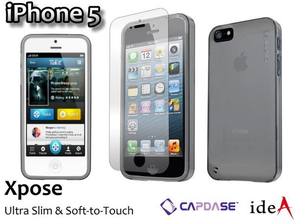 玲瓏保護套 Apple iPhone5S/ 5 質感 香港 卡登仕 CAPDASE Xpose系列 軟殼 磨砂 矽膠套