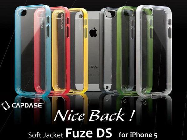 閃耀炫彩邊框手機殼 Apple iPhone5S/ 5 質感 香港 卡登仕 CAPDASE Fuze DS系列 軟框+硬背