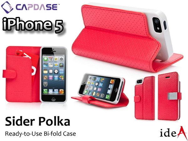 點點側翻式雙層保護皮套 Apple iPhone5S/ 5 質感 香港 卡登仕 CAPDASE Sider Polka系列 皮革+軟膠 側開