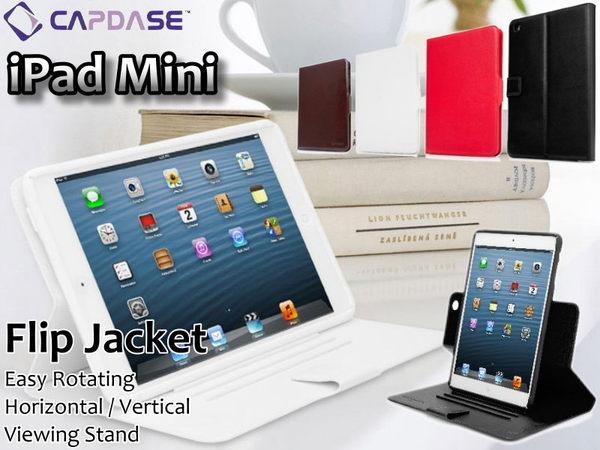 多角度旋轉保護皮套 iPad Mini 香港 卡登仕 CAPDASE Flip Jacket系列 質感 皮革 直/橫立式