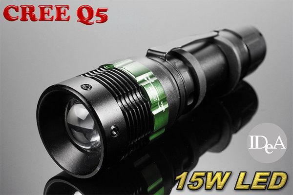 美國進口CREE Q5超亮燈泡15W LED手電筒 自行車燈 露營 旋轉調光 公路 山路車前燈 裝備