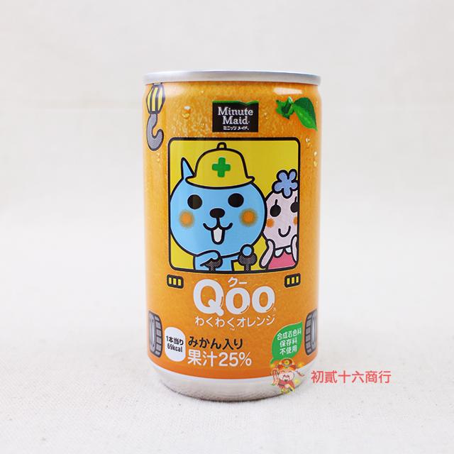 【0216零食會社】QOO酷果汁(橘子)160ml