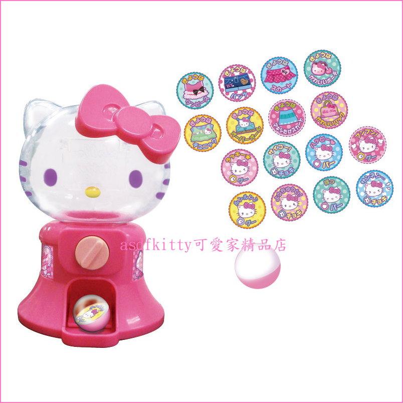 asdfkitty可愛家☆KITTY迷你扭蛋機玩具組-遊戲組-兒童玩具-日本正版商品