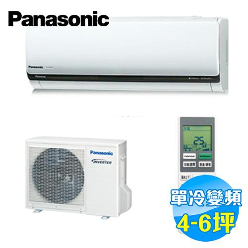 國際 Panasonic 變頻單冷 一對一分離式冷氣 旗艦型 CS-LX28A2 / CU-LX28CA2
