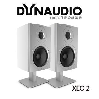 【丹麥 Dynaudio】XEO 2 主動式無線喇叭