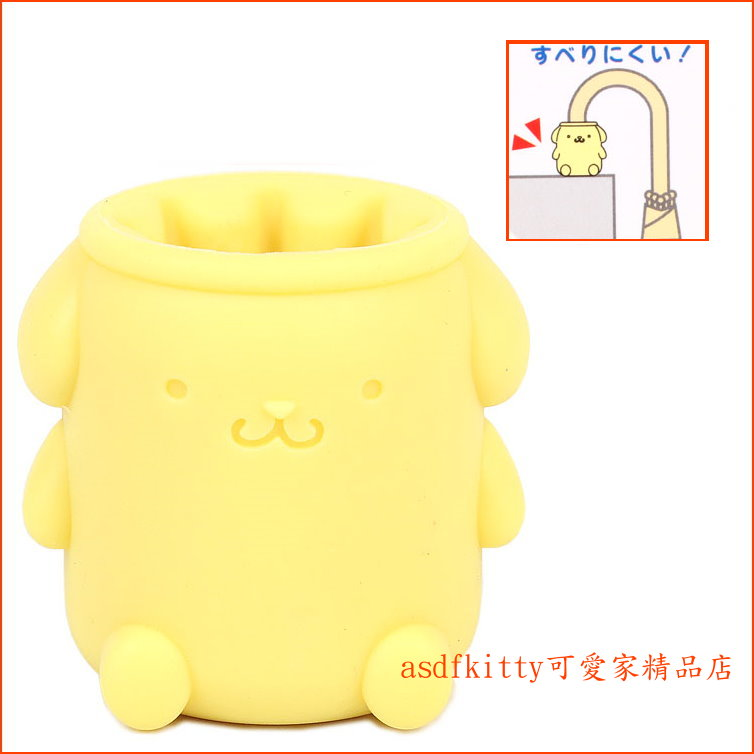 asdfkitty可愛家☆布丁狗矽膠傘柄止滑套/拐杖傘握把防滑套-雨傘洋傘都可用-日本正版商品