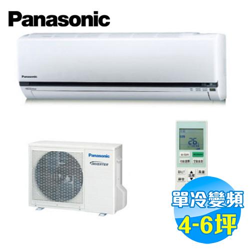 國際 Panasonic 冷專變頻 一對一分離式冷氣 J系列 CS-J36VA2 / CU-J36VCA2