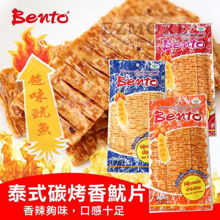 泰國 Bento 泰式碳烤香魷片 24g 大包裝 魷魚片 超味魷魚片 香魷片【N101667】