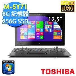 TOSHIBA  Z20t-B PT15BT-00502G M-5Y71 12.5吋FHD IPS超輕薄10點觸控多模筆電