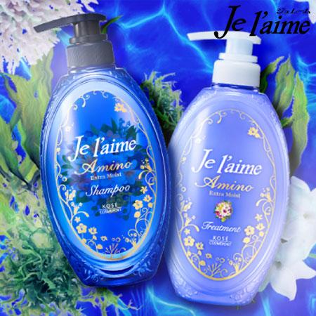 日本 Je l'aime 胺基酸洗髮精/潤髮乳 超保濕 500ml 不含矽靈 松本潤代言 Kose【B062372】