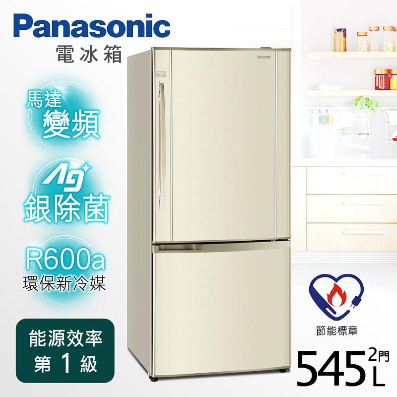 【Panasonic 國際牌】545L變頻雙門電冰箱/琥珀金(NR-B555HV)