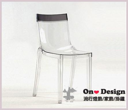 On ♥ Design ❀近 義大利名師設計 高透感 餐椅 嗨咖 PC透明椅 黑色
