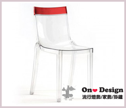 On ♥ Design ❀近 義大利名師設計 高透感 餐椅 嗨咖 PC透明椅 紅色