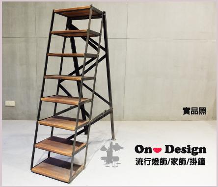 On ♥ Design ❀工業風 復古 仿舊鐵件梯子實木書架 展示架