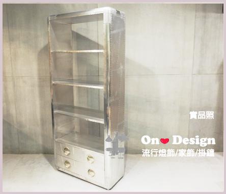 On ♥ Design ❀LOFT 工業家具 法式 復古工業 航空 飛行員 書櫃/收納櫃