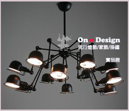 On ♥ Design ❀ Autoban Single Octopus 工業風 蜘蛛燈  吊燈 多關節蜘蛛吊燈-12燈