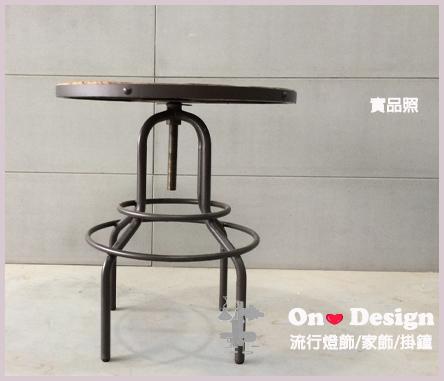 On ♥ Design ❀法式鄉村風格家具 LOFT工業仿古鄉村 鐵藝工作桌 升降吧檯桌65cm