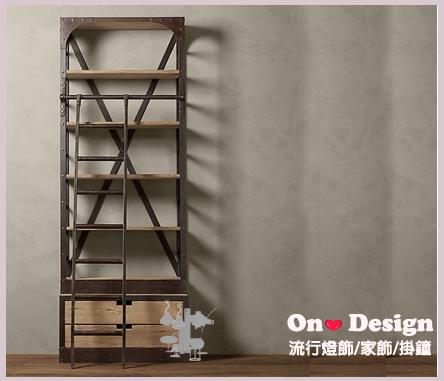 On ♥ Design ❀ 法式鄉村風格家具 LOFT工荷蘭工業風 船廠 末日書架