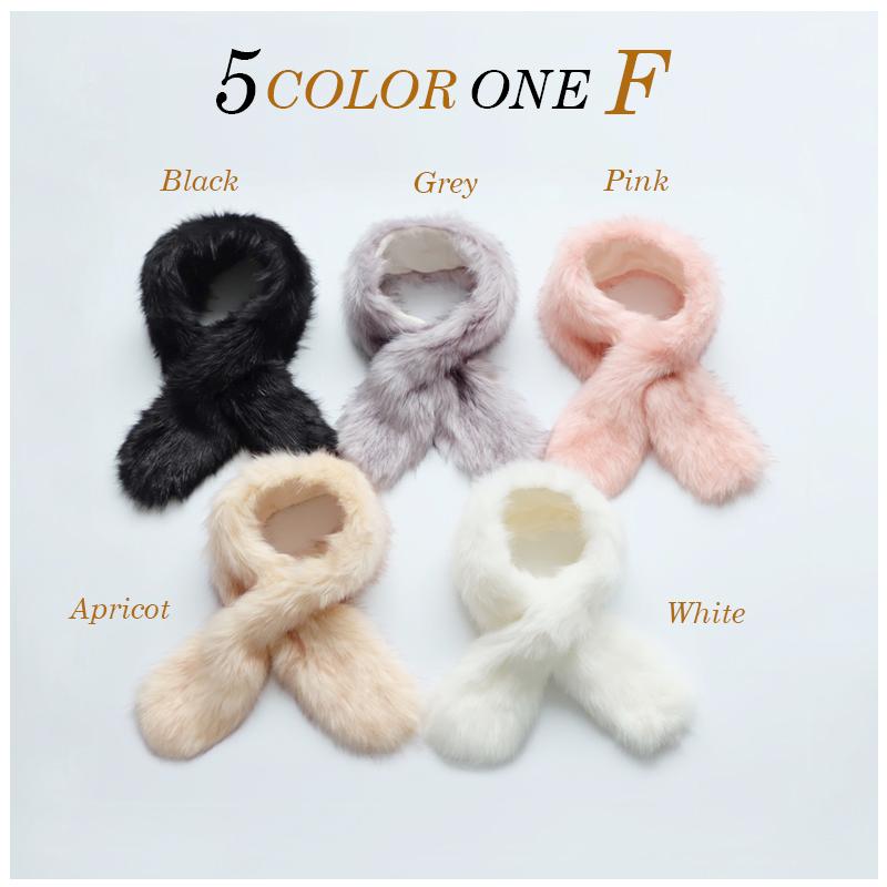 天使嫁全【HL88026】5色時尚完美交疊短款仿兔毛圍巾˙預購訂製款