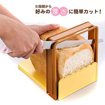 【現貨供應】日本製 貝印 KAI 吐司切片器+麵包刀組 切割器 製麵包機的好幫手