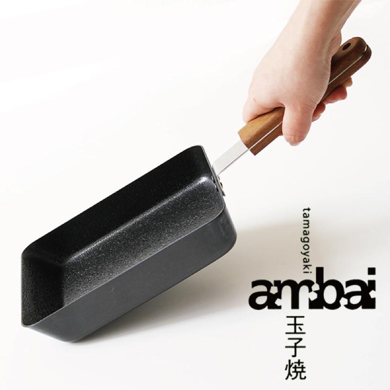 小泉誠 ambai 玉子燒鍋 角