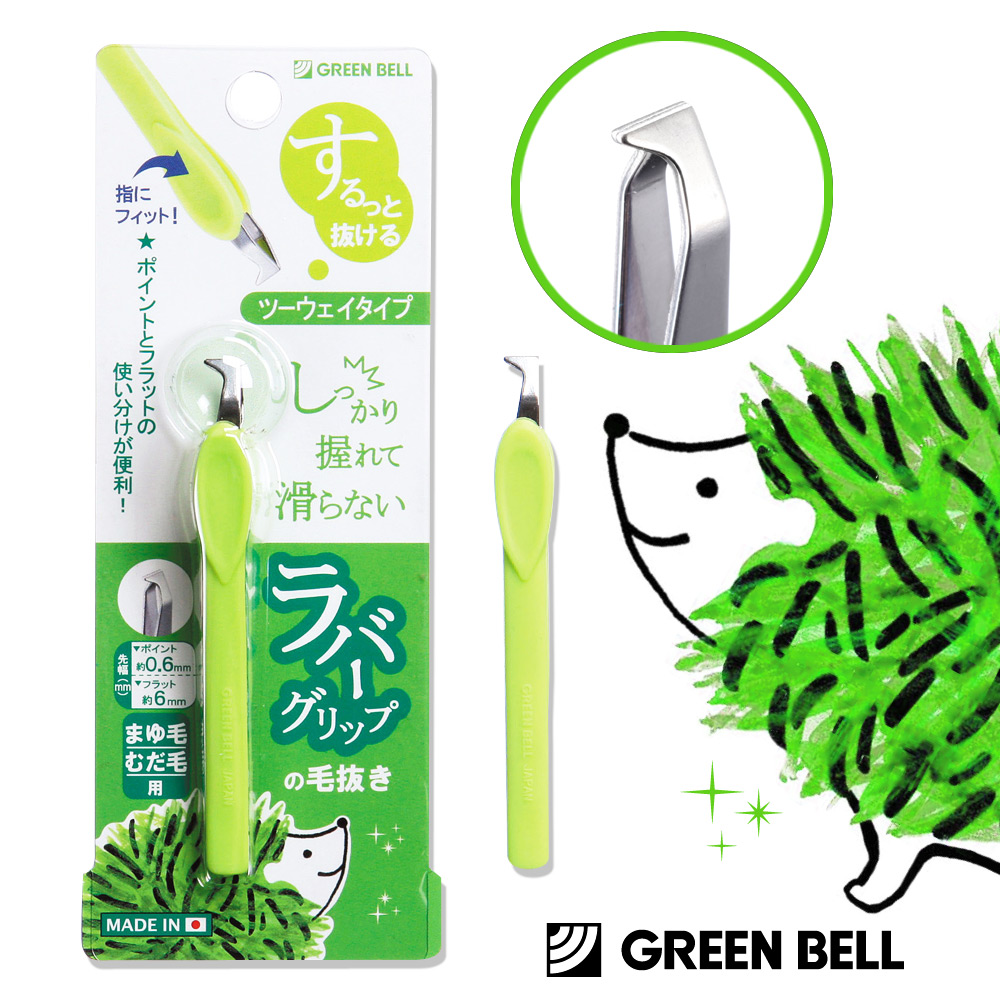 【GREEN BELL】不滑手拔毛夾【兩用】夾頭