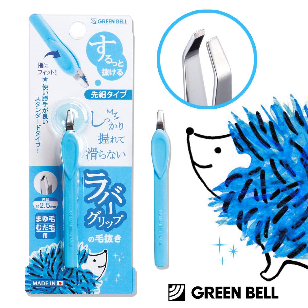 【GREEN BELL】不滑手拔毛夾【極細】夾頭