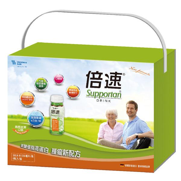 德國進口【倍速癌症專用配方】熱帶水果口味200ml(禮盒組)8瓶