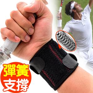 兩段式加壓調整護腕帶(支撐條)可調式綁帶束帶保護手腕.調節鬆緊關節保暖.纏繞健身運動防護具.推薦哪裡買D017-07