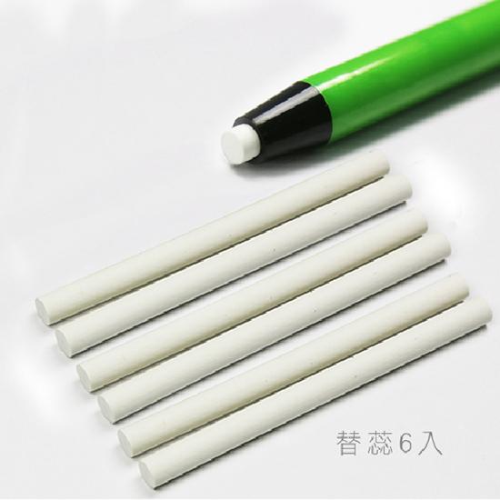橡皮擦按壓式<補充蕊>-6入/組 ★環保無毒★無塑化劑★無PVC ER-07902S3