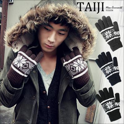 保暖手套【NX1882】街頭風格.經典雪花圖案針織毛線手套.四色‧特價/皮革/字母/編織/雷朋