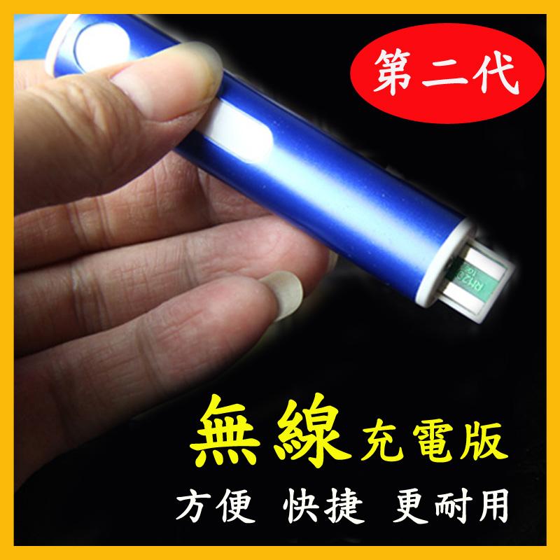 第二代 ★無線★充電版 時尚USB打火機 充電打火機 防風打火機 金屬質感打火機 電子點菸器 電子打火機 環保打火機 現貨