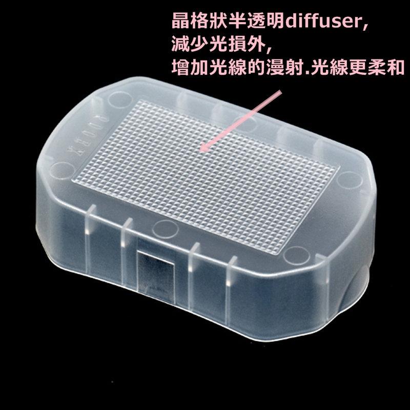 攝彩@Canon 600EX-RT肥皂盒600EX肥皂盒600EXRT柔光盒600EX柔光罩閃光燈機頂閃燈肥皂盒,副廠
