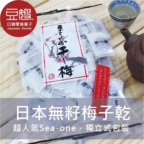 【豆嫂】日本零食 sea-one 無籽梅子乾(人氣推薦)