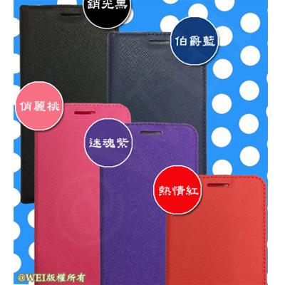 Samsung Galaxy Note Edge 十字紋隱磁側掀皮套 N915保護套