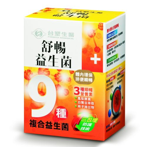 台塑生醫 舒暢益生菌 30包/盒【瑞昌藥局】013537