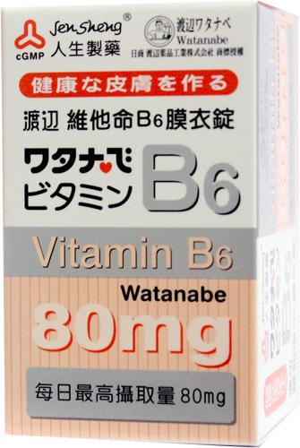 ( 網路限定價 )人生製藥 渡邊維他命B6膜衣錠 80錠【瑞昌藥局】007844